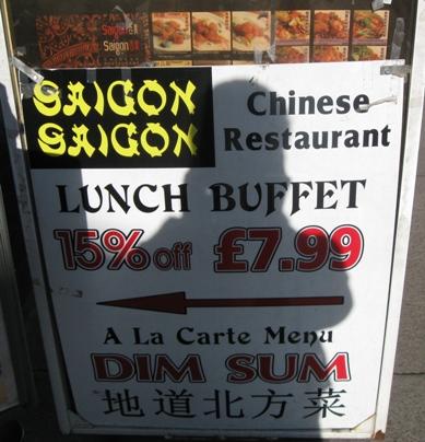 爱丁堡中餐馆西贡西贡自助