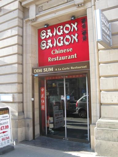 爱丁堡中餐馆西贡西贡