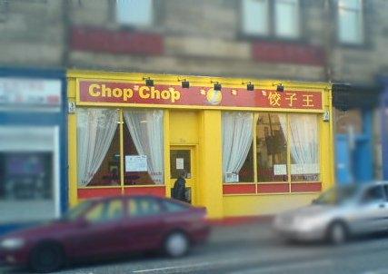 爱丁堡中餐馆饺子王chopchop